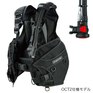 SUMERGE BC MARK II VERSION Q (OCT2仕様モデル)